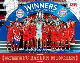 拜仁慕尼黑 2019/20赛季欧冠冠军 足球周刊海报