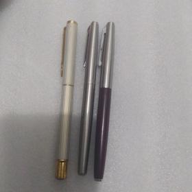 老英雄钢笔三只