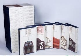 故宫博物院明清家具全集(全二十册)