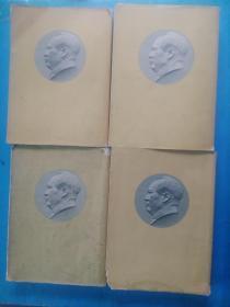 毛泽东选集 1-4卷 (全套)软精装本 大32开 毛主席头像护封