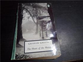 Graham Greene THE HEART OF THE MATTER 1971年 大32开平装 原版英法德意等外文书 现货