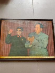 文革时期毛主席和林彪