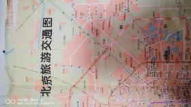 1994北京交通地图
