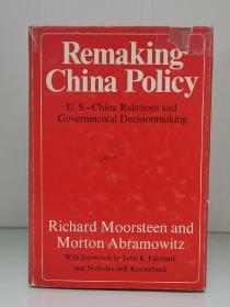 哈佛大学1971年初版   重塑中国政策:美中关系与政府决策   Remaking China Policy:U. S.-China Relations and Government Decisionmaking by Richard Moorsteen and Morton Abramowitz(中美关系)英文原版书