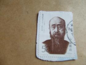 邮票:1993-8(4-3)信销