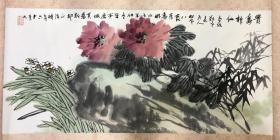 """温州著名画家陈正治先生绘画""""贵寿神仙"""" 93x43cm"""