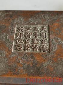 古董古玩铜器明代紫铜方形铜香炉
