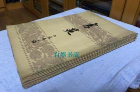 民国时期:日本专业书法期刊《书苑》(第六卷,第三、四、五、六、七、八、九、十号8册合售,大正五年初版)