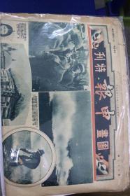 申报图画特刊(82-88,90-96号)