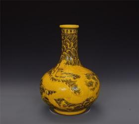 娇黄釉青花海水雕刻龙纹天球瓶
