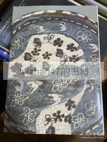 世界陶瓷全集 5 桃山(二) 现货包邮!