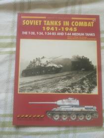 T34系列