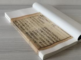 东坡先生全集卷六十六,两册一卷全。 明万历三十四年(1606)刻本,此万历本在《中国古籍善本总目》P1255有著录! 品相相当好,四百多年流传,如此品相相当不易,珍宝级藏书。一页明代或清代前贤补抄,字漂亮。