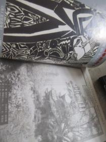钟山文学双月刊2005