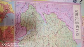 1993山东交通旅游图