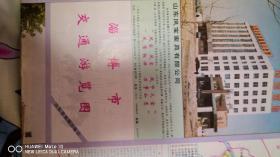 1996淄博交通旅游图