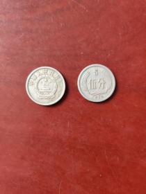 1956年五分硬币一枚(铝)