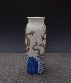 青花海水釉里红龙纹象腿瓶