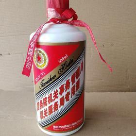 茅台酒瓶(国务院机关事务管理局专用)酒瓶