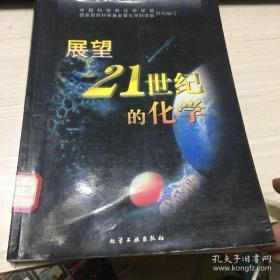 中国晋祠:[中英文本]