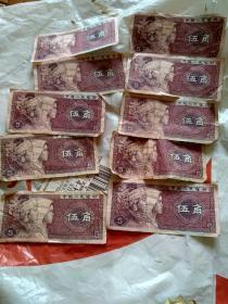 10张第四套5角人民币,是流通过的。我不懂钱币知识,有关品相细节请拍前咨询。就是这些钱币,全部实物拍摄,多拍邮费合并一公斤以内一个价格。