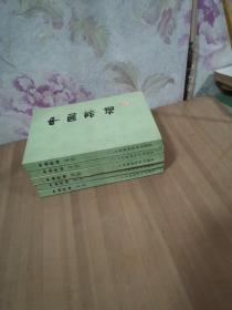 中国菜谱浙江