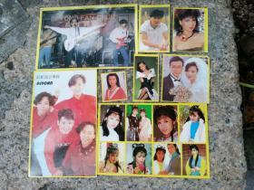 90年代港台明星翁美玲、BEYOND等不干胶贴纸共8张