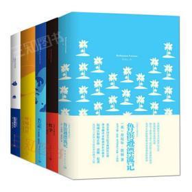 正版新书英文版小说名著5本 软精装 鲁滨逊漂流记/老人与海/红字/呼啸山庄/格列佛游记 英语原版全英文版外国小说原著畅销书籍