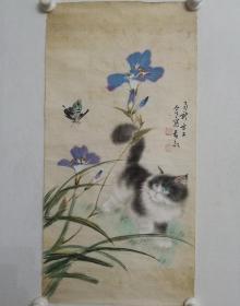 保真书画,荣宝斋王宗光(雨新),方工画作精品《猫蝶图》,尺寸68×33.5cm