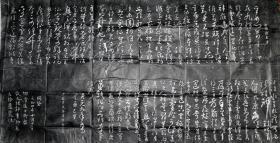 拓片书法 怀素圣母帖 石刻真实拓片绝非印刷品 复刻碑拓片