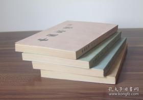 中国菜谱 - 北京、浙江、安徽、湖南 (共四辑)