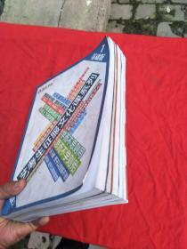 艺考生征服文化课系列丛书 基础版语文、数学、政治、历史、地理(5本合售)