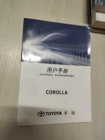 丰田 COROLLA 用户手册