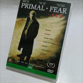 一级恐惧  DVD  个人收藏dvd  均为单品 碟片全新