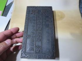 清代银票印板:手工雕制     《凭票领取军饷库平银》,长17.5厘米,刻工精绝,存于门楼上