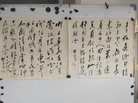 约民国时期  熊十力  书法两幅 每幅尺寸约46x42