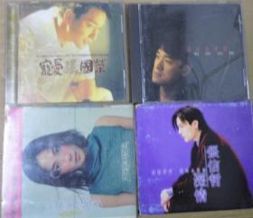 张国荣 张信哲 王菲 周华健  旧版 港版 原版 绝版 CD