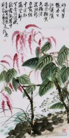 王培东花鸟写意国画芦苇纯手绘竖幅
