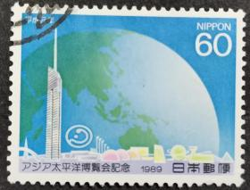 日本信销邮票 アジア太平洋博覧会记念(1989年亚洲太平洋博览会 樱花目录C1244)