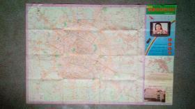 旧地图-成都市街道详图(1994年4月2版9月3印)2开8品