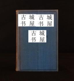 善本《交谊舞指南》黑白插图版,1938年出版,精装