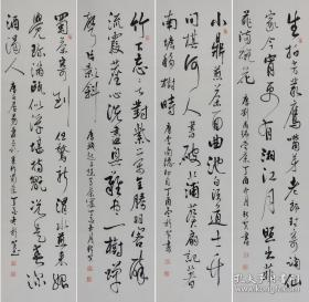 【保真】河南省书协会员、著名书法家程新贺精品四条屏:茶诗四首