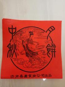 民国月饼标签