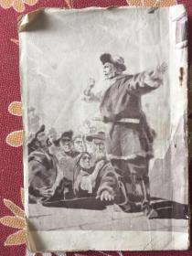 【民国】《小说世界》杂志(内含许幻园先生借印庄闲、吴杏芬二女士的手写诗稿)许幻园与李叔同同为天涯五友之一