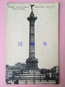 民国时期,明信片036