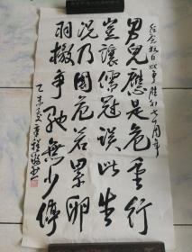 全国政协办公厅秘书李章程书法