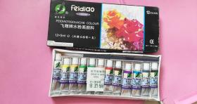 飛雕牌水粉畫顏料 12*5ml內贈水粉筆1支 9品【顏料塑封。鈦白、檸檬黃、土黃、淡綠、深紅、赭石、紫羅蘭、湖藍、普藍、煤黑等】
