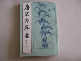 锦州文史资料  第七辑     锦州土特名产专辑    包括锦州凌川白酒(道光廿五前身)   锦州小菜等名吃特产