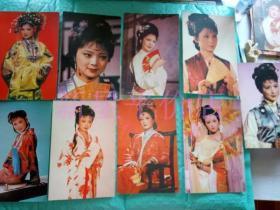 老明信片-------《红楼梦人物》!(9张合售,林黛玉,薛宝钗,王熙凤,秦可卿,贾元春,贾迎春,史湘云,袭人,晴雯)