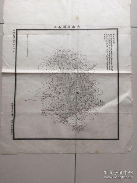 民國十八年五月十日河南南陽府獨山地圖42??34
